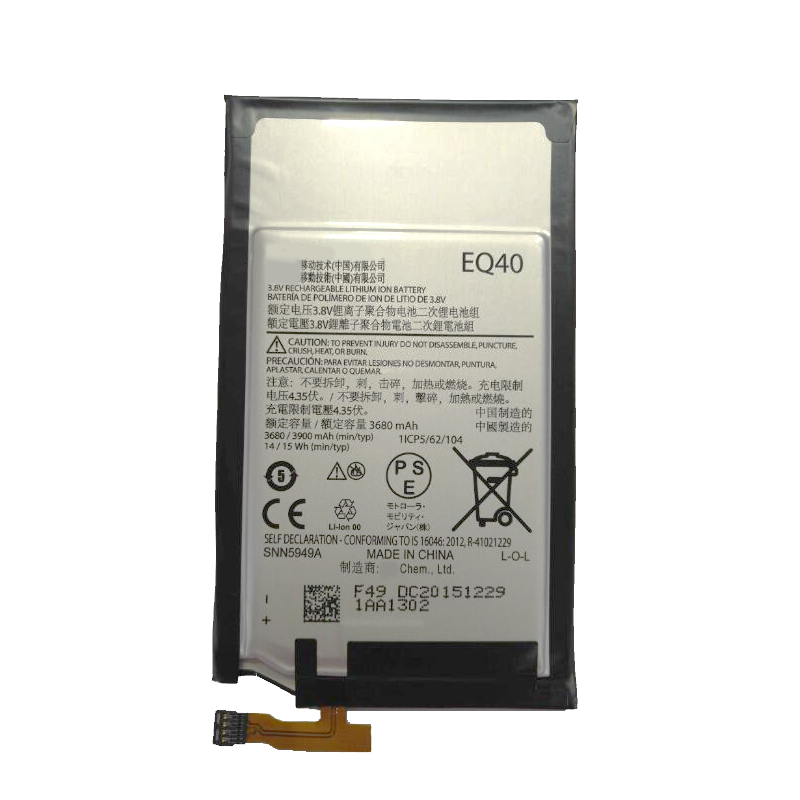 100% New EQ40 3900mAh Battery For Motorola Moto Droid Turbo XT1225 XT1254 Mobile Phone With Tracking number