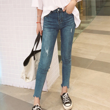 slim fit Thin section, wide-legged, small straight, nine-pants, small, high-waisted hole