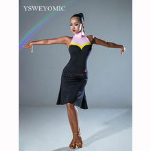 Udance 2019 New Latin Dance Sexy Training Performance Dress female strapless rainbow stitching Latin Salss Dance skirt UA221(China)