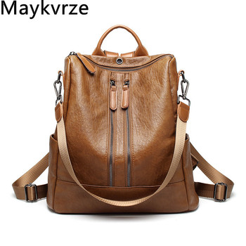 Europe and American women bag Leather Backpacks Female shoulder bags laides messenger bags Fashion Handbags woman Crossbody bags