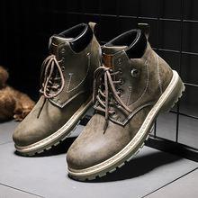Ботинки мужские кожаные на шнуровке Повседневная Уличная обувь
