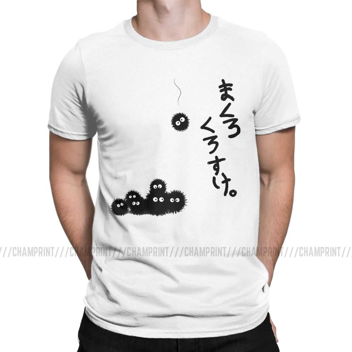 Mein Nachbar Totoro Ruß Sprites T-Shirts Männer Miyazaki Anime Japan Manga Ghibli Baumwolle T Kurzarm T Hemd Neue Ankunft tops