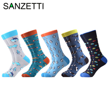SANZETTI 5 Pairs/Lot New Style Mens Casual Combed Cotton Happy Crew Socks Multi Fishs Pattern Party Gifts Creative Dress