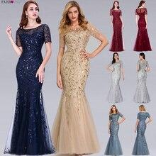 בורגונדי שושבינה שמלות אי פעם די אלגנטי בת ים O צוואר נצנצים מסיבת חתונת שמלת פורמליות שמלות Robe De Soiree 2020