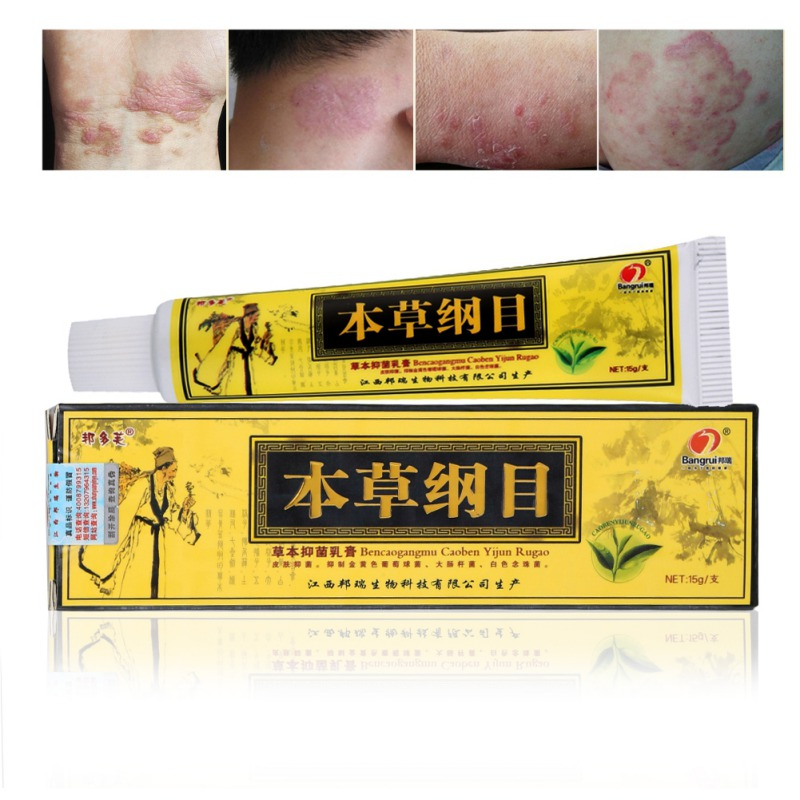 Advanced Body Psoriasis Cream For Dermatitis and Eczema Pruritus Psoriasis Ointment Herbal Antibacterial Anti-Itching Creams image