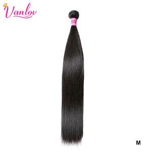 Vanlov Straight Brazilian human hair 8-30 inch Weave Bundles 100g/Piece Jet Black Natural Black 100% Remy hair bundles
