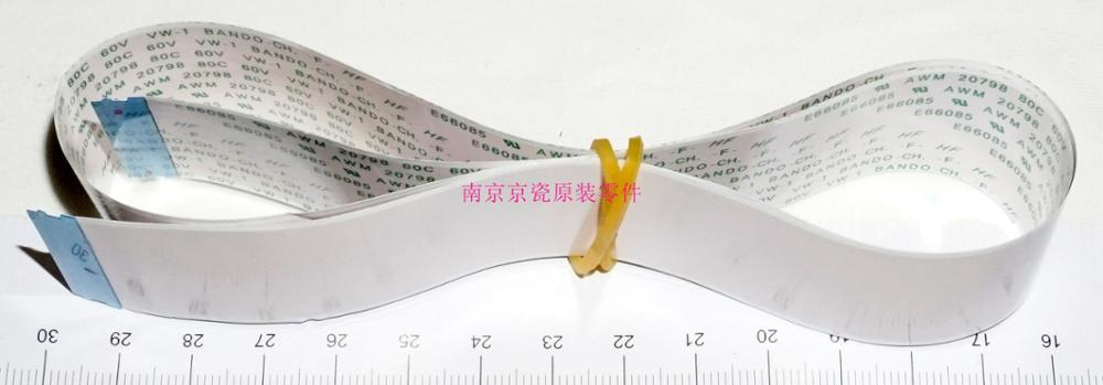 New Original Kyocera 302K946070 WIRE FFC FEED3 for:TA3500i 8000i 3050ci 7550ci|Printer Parts| |  - title=