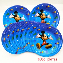 10pcs/set 7inchMICKEY MOUSE PLATES MICKEY DISHES KIDS BIRTHDAY PARTY FAVORS HAPPY SUPPLIES PAPER PLATE