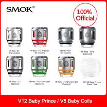 Oryginalny SMOK TFV8 Baby-Q4 Mesh Stirp T12 cewki rodzina dla smok V12 Baby Prince V8 (duży) pojemnik dla niemowląt elektroniczny papieros SMOK tanie tanio TFV12 Baby Prince TFV8 (Big) Baby Coil TFV12 Baby Prince TFV8 (Big) Baby Tank DS Dual 0 4ohm (5pcs pack) 0 15ohm (5pcs pack)