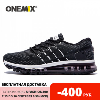 ONEMIX Men's Running Shoes Cool Light Breathable Sport Shoes For Men Sneakers For Outdoor Jogging Walking Oversize Shoes EU35-47 onemix men running shoes breathable mesh sports sneakers women athletic walking shoes for outdoor jogging footwear size eu35 47
