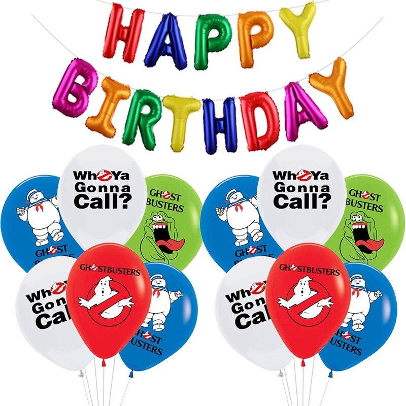 1 комплект Ghostbuster шар видеоигры вечерние поставки Охотники за привидениями Happy День рождения вечерние украшения игрушки для детей Globos Хэлло...