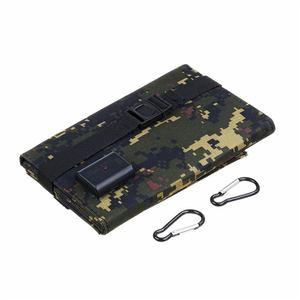 Image 2 - 50W מתקפל פנל סולארי 5V USB נייד מתקפל עמיד למים שמש פנל סולארי נייד מטען נייד כוח סוללה תשלום