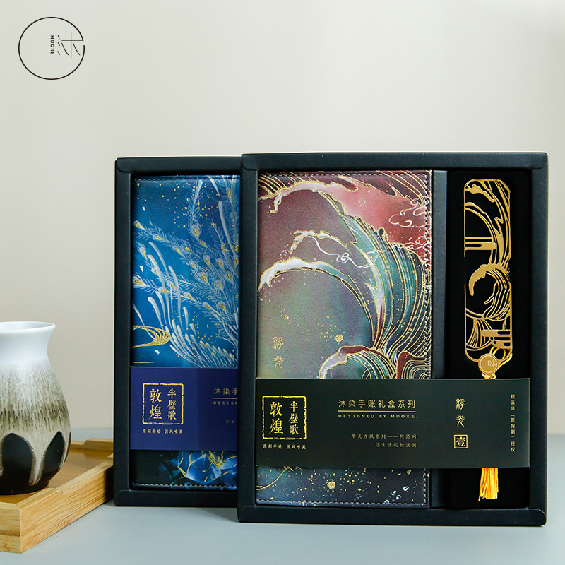 Traditional Chinese Floral Band Journal Gift Set Grid Paper+Monthly Plan Notebook+Bookmark Cool Stationery Gift