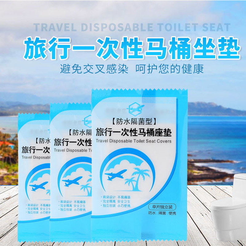 10 pcs Portable Disposable Toilet Seat Cover Waterproof Bacteria-proof Toilet Seat Pad for Travel Camping Bathroom Accessories