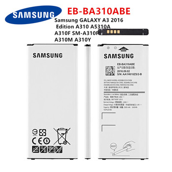 SAMSUNG Orginal EB-BA310ABE 2300mAh battery For Samsung GALAXY A3 2016  Edition A310 A5310A  A310F SM-A310F A310M A310Y защитное стекло partner для samsung a3 2016 a310 твердость 9h