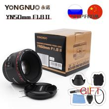 Объектив YONGNUO YN F1.8 II 50 мм, линза с широкой диафрагмой, автофокусировка, эффект бокэ, для Canon EOS/70D/5D2/5D3/600D/DSLR