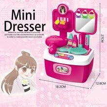 Мини комод Ящик для хранения игрушек моделирование девушка макияж