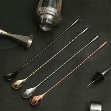 4 цвета длинная ручка из нержавеющей стали ложка для смешивания коктейлей спиральный узор перемешивание ложка 30 см бар шейкер для чая Ложка бар аксессуары