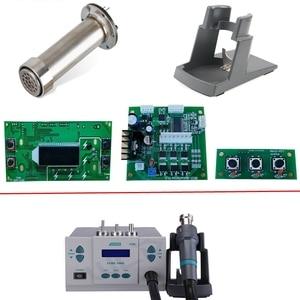 QUICK 861DW hot air gun bracket circuit board heating core steel pipe 220v 1000w 861DW air gun accessories