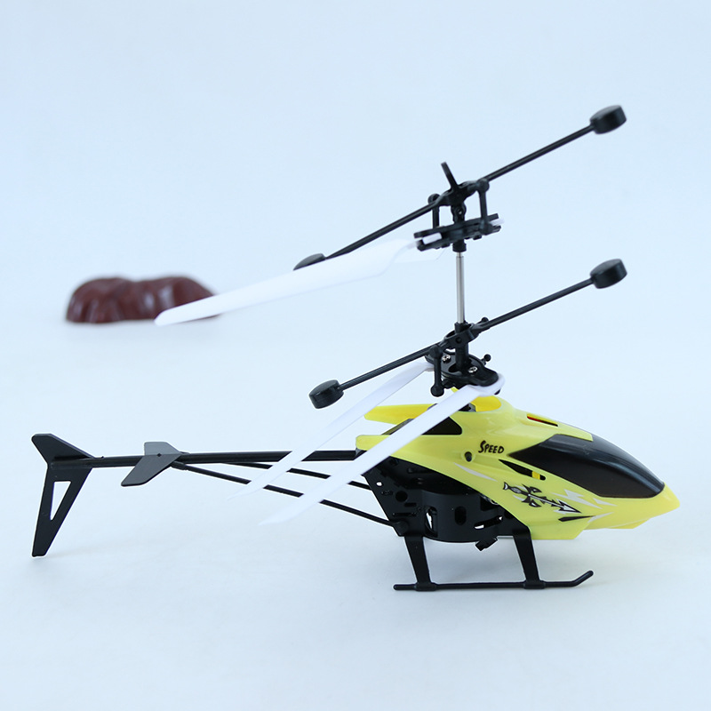 Stall Hot Selling Suspension Remote Control Aircraft Small Yellow Induction Vehicle CHILDREN'S Toy Direct Supply