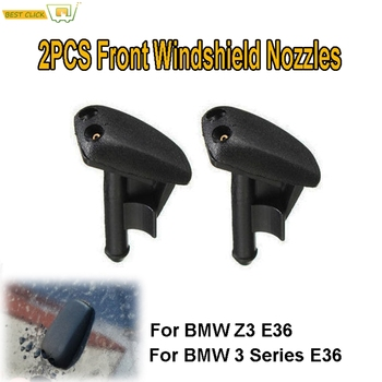 2PCS Front Windshield Wiper Washer Jet Nozzle For BMW 3 Series Z3 M3 E36 1991 1992 1993 1994 1995 1996 1997 1998 1999 2000 image