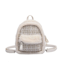 Small Bag Female 2019 Autumn and Winter New Fur Woolen Lattice Shoulder Bag Fashion Wild College Style Womens Mini Backpack
