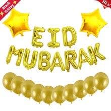 22 Pièces/ensemble Moubarak Décor Ballon L'aide Moubarak Décor Ramadan Kareem Ballons Étoile Fête Moubarak Décoration Ballons