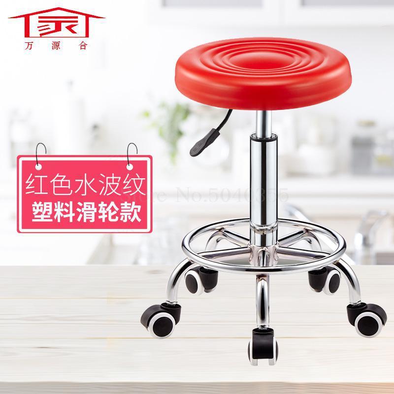 Вращающийся подъемный стул для салона, высокий барный стул, домашний модный креативный красивый круглый стул, вращающийся барный стул - Цвет: G1