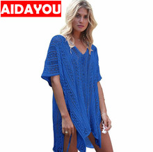 Womens Bathing Suit Cover Ups Lace Crochet Sheer Loose Bikini Blouse Flowy Swimwear Summer Beachwear  ouc3302
