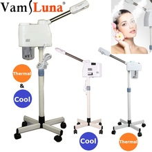 Facial Steamer With Single Tube Adjustable Height For Salon Spa Face Beauty Salon Tool Skin Care Home Face Vaporizer