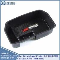 도요타 랜드 크루저 용 EDBETOS LC 200 FJ200 2008 2018 LEXUS LX570 암 레스트 스토리지 박스 콘솔 오거나이저 Stowing Tidying Holder|팔걸이|   -