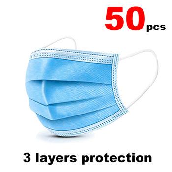 Gorąca sprzedaż 3-warstwę maski na 50 sztuk twarzy maski na usta włókniny jednorazowe ochrona przed kurzem tkanina Meltblown maski Earloops maski szybka dostawa tanie i dobre opinie aiboduo NONE Chin kontynentalnych GB T 32610 Meltblown Nonwoven Spunbond Safe soft and breathable