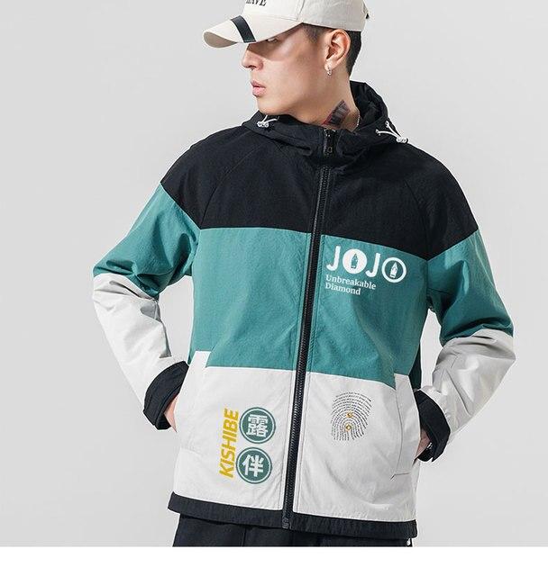 Adventure Cosplay Jacket