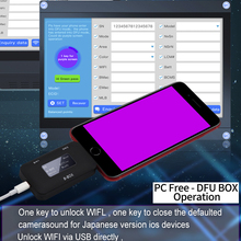 Hot selling Black Technology B-BOX Purple Screen Tool for A7