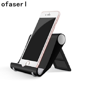 ofaserl for xiaomi phone holder for iphone Universal cell desktop stand for phone Tablet Stand mobile support table free shiping