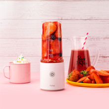 Suitable for millet Pinlo 350ml portable mini electric fruit juicer home travel juice cup NEW