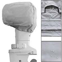 Водонепроницаемый защитный чехол от дождя для лодки яхты 10