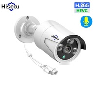Hiseeu 4MP POE IP Camera Outdoor Waterproof H.265 CCTV Bullet Camera Night Vision P2P Motion Detection ONVIF For PoE NVR 48V
