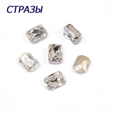 CTPA3bI 4610 Octagon Shape Crystal Color Glass Rhinestones For Clothes Jewelry Making Craft Sew On Rhinestone With Claw