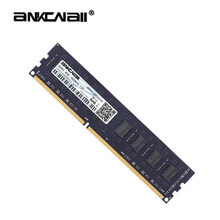 ANKOWALL Ram DDR3 8GB 4GB 2GB 1866MHz 1600Mhz 1333MHz Desktop Memory with heat Sink 240pin 1.5V New dimm ST AMD/intel G41(China)