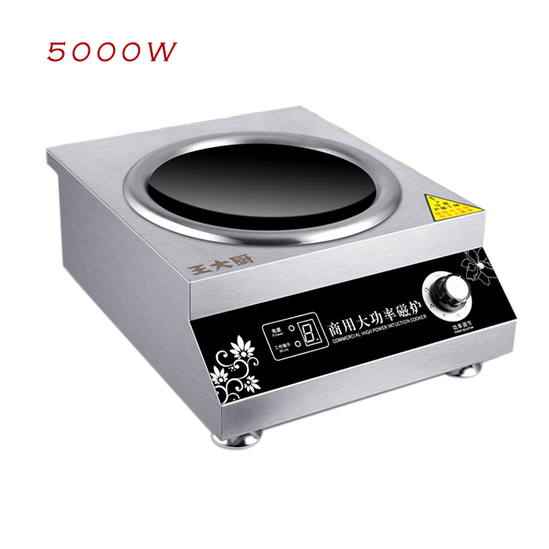 Commercial Induction Cooker 5000w High Power Concave Desktop Cooked Machine Electric Canteen Hotel Cooking Stove