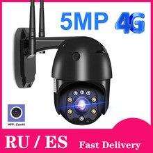 4g câmera ip 5mp 1080p hd ptz ao ar livre velocidade dome wi fi câmera de segurança sem fio cctv 2mp hd ir 30m áudio onvif camhi pro