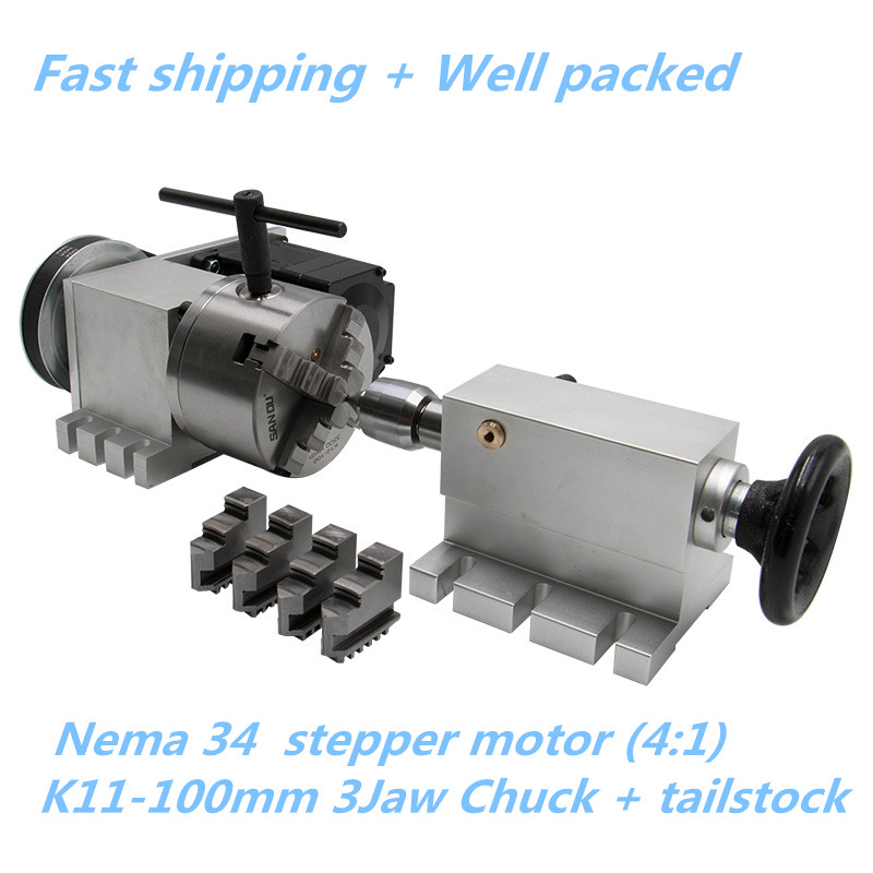Free Shipping Nema 34 Stepper Motor (4:1) K11-110mm 3Jaw Chuck 100mm CNC 4th Axis A Aixs Rotary Axis + Tailstock For CNC