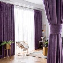 European Style Purple Velvet Curtain  for Living Room Bedroom New Custom Nordic Simple Modern Blackout Window Curtains