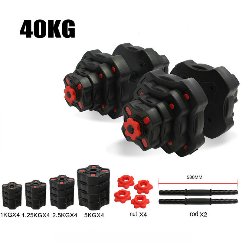 40KG Dumbbell Exercise&Fitness Dumbbells, Barbell Weight Set For Weightlifting, Weights Adjust Dumbbell Set Fitness Equipment