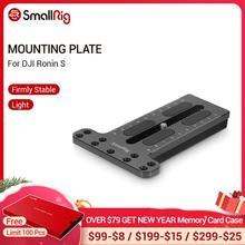 """SmallRig placa de montaje contrapeso con 1/4 """" 20 agujeros roscados para DJI Ronin S cardán estabilizador Placa de liberación rápida 2308"""
