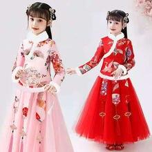 Детское платье ханьфу династии Тан традиционные китайские новогодние