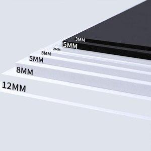 Image 2 - 5 قطعة 300x200 مللي متر أبيض/أسود ألواح فوم بلاستيكية من البولي فينيل كلورايد لتقوم بها بنفسك بناء نموذج مواد صناعة يدوية نموذج صنع مادة بلاستيك لوح مسطح