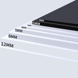Image 2 - 5pcs 300x200mm לבן/שחור PVC קצף לוח עבור DIY בניית בעבודת יד דגם ביצוע חומר פלסטיק שטוח לוח
