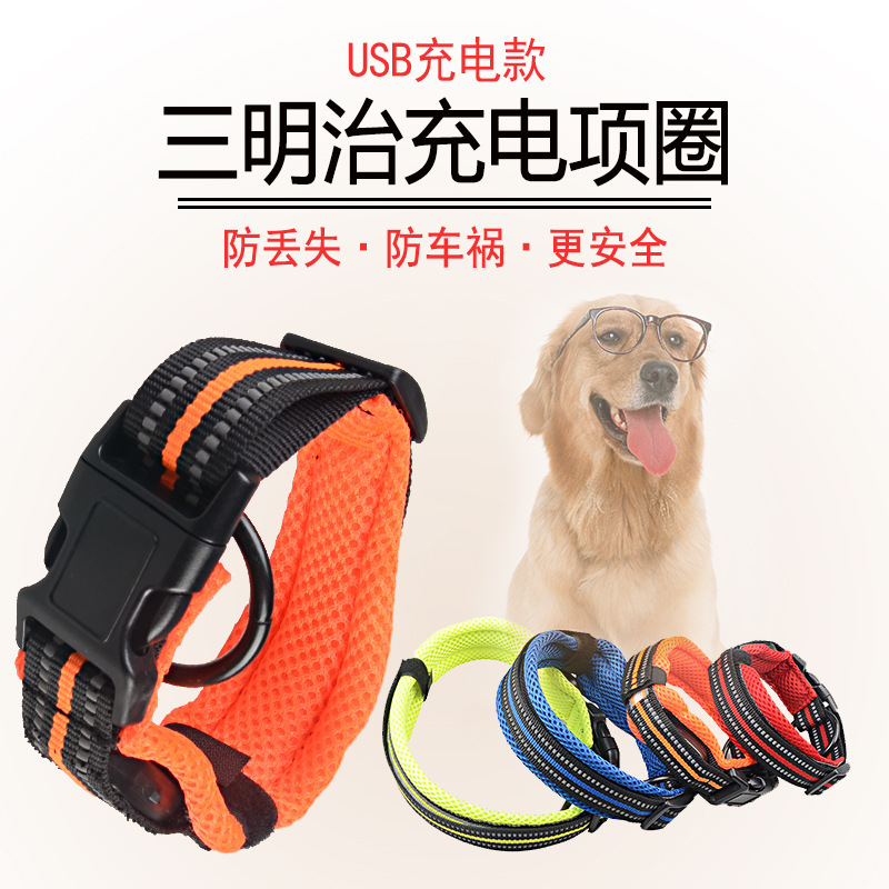 Pet Supplies Dog Neck Ring Sandwich Charging Luminous Collar Mesh Breathable Reflective Neck Ring
